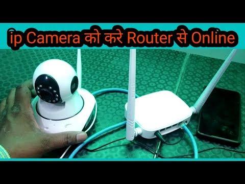 Wireless HD IP Wi-Fi CCTV Ip कैमरा चलाओ Router से