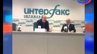 В Москве глава Дагестана провел пресс-конференцию для российских и иностранных журналистов