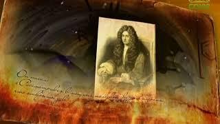 Простые истории. Англо-ирландский натурфилософ, физик, химик и богослов Роберт Бойль