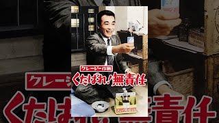 鶴亀製菓は、飲めばたちまち元気になる新製品「ハッスル・コーラ」を完...
