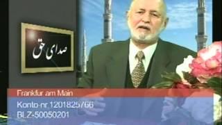 صدای حق باداکتر عبدالستارسیرتSadae Haq  with Dr A.Satar Sirat 1