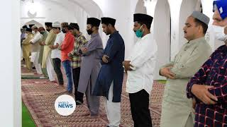 Eid ul Adha celebrated in Qadian