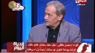 بالفيديو.. خبير أمني: حفيد حسن البنا يعمل مستشارًا لرئيسة وزراء بريطانيا