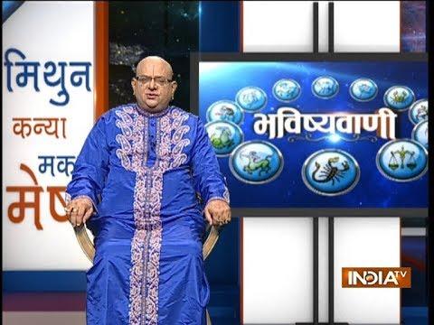 Bhavishyavani | 11th December, 2017 ( full )