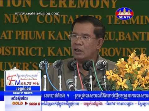 New Phnom Penh Port
