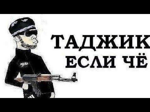 АССАЛОМ АЛЕЙКУМ ГАРИБ БАЧАГОН 2018