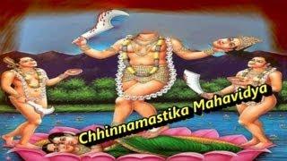 Chhinnamasta - Mahavidya Chhinnamastika 108 Names