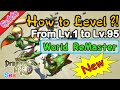 [Guide] Lv.1 to Lv.95 l How to Level ?? l World Remaster Version l SpeedColie -【DragonNest SEA】