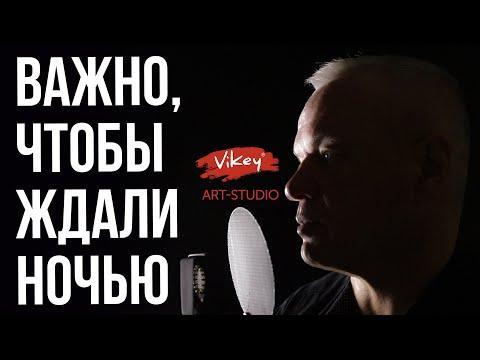 Сильный стих читает В. Корженевский \