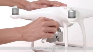 DJI Phantom4シリーズ   ファームウェアのアップグレード方法 thumbnail