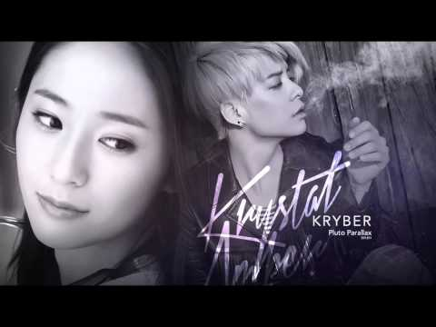 Only You - Krystal Ver