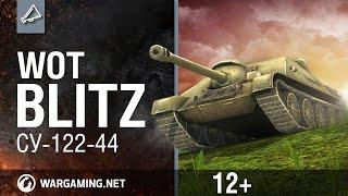 WoT Blitz. СУ-122-44