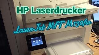 Unboxing HP LaserJet Pro MFT M130fw 4 in 1 Multifunktionsdrucker