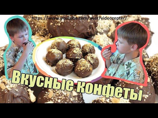 Вкусные конфеты - готовим конфеты вместе с детьми / DIY candy for kids ♡ English subtitles