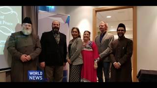 Iceland Ahmadi Muslims host peace symposium