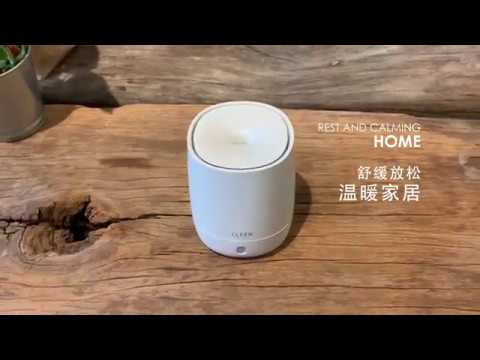 CLEEN Aromatherapy Humidifier Diffuser