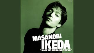 Provided to YouTube by Universal Music Group Good-Bye · Masanori Ik...