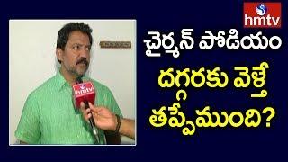 Vallabhaneni Vamsi Face to Face over Scrapping AP Legislative Council | hmtv