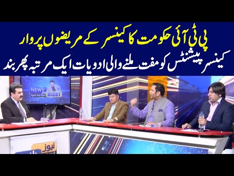 Najam Wali Khan Latest Talk Shows and Vlogs Videos