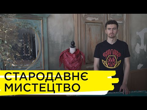 Суспільне Кропивницький: Костянтин Данильченко займається вибійкою