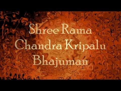 Shri Ram Chandra Kripalu Bhajman - with English lyrics