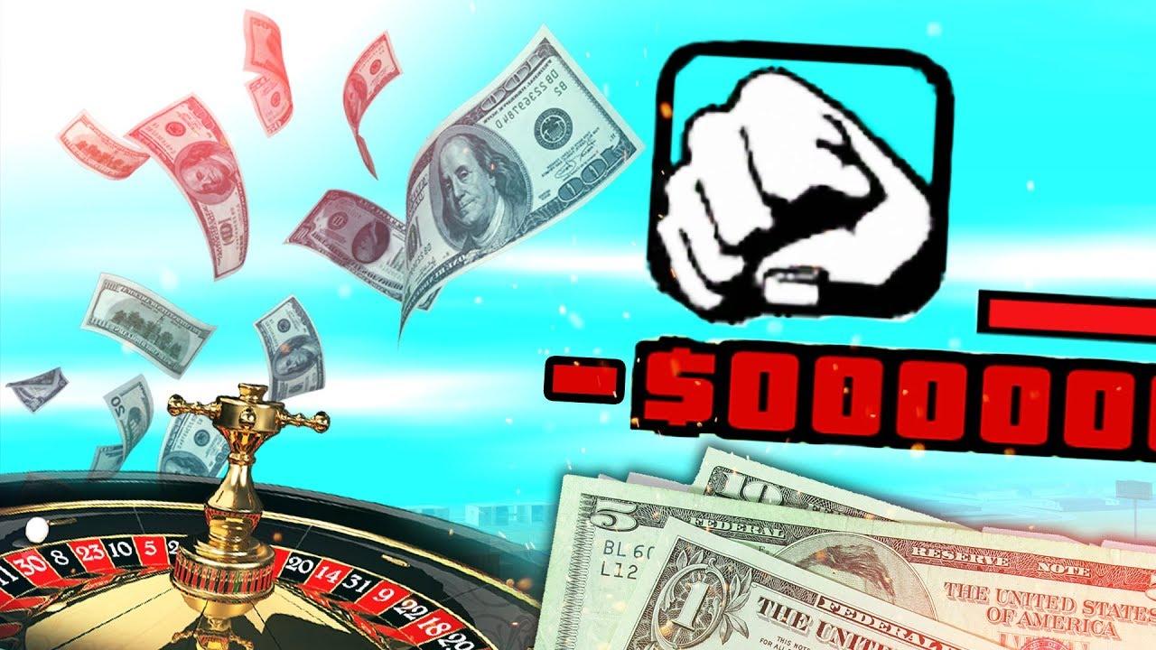 Проиграл все деньги в казино самп карты магия играть онлайн