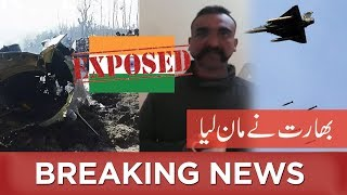 Breaking News | Bharat Ne Maan Liya, Bharti Pilot Pakistan ki Hirasat Mein