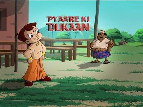 Chhota Bheem - Pyaare Ki Dukaan