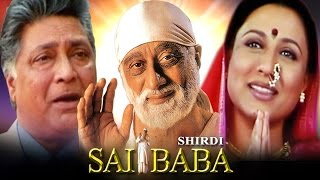 Shirdi Saibaba | Full Marathi Movie | Aushim Khetarpal | Sudhir Dalvi