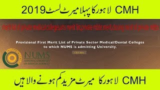 Videos: CMH Lahore Medical And Dental College - WikiVisually