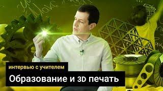 Уроки технологии в школе 151 города Красноярска