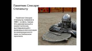 Достопримечательности г  Омска(, 2015-12-22T20:29:29.000Z)