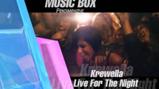 Music Box UA recommends vol.11