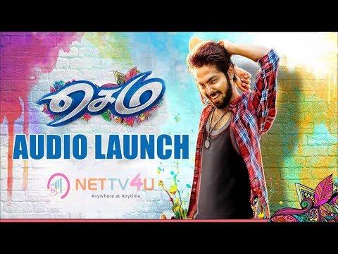 Sema Tamil Movie Audio Launch | G. V. Prakash Kumar | Arthana Binu | Yogi Babu | Valliganth