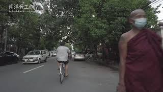 5 October, 2021 Yangon, Myanmar