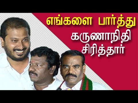 karunas meet karunanithi | tamil news | tamil news today |redpix | red pix