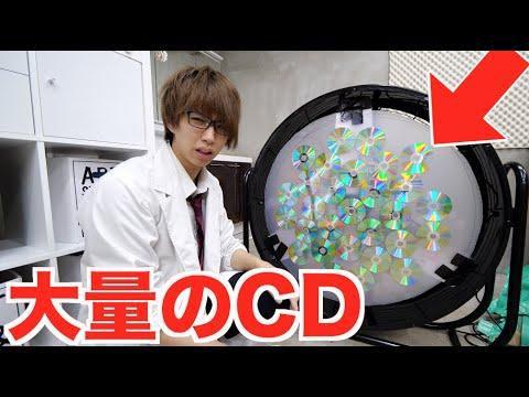 大量のCDを巨大扇風機で回したらスゴい事になるらしい