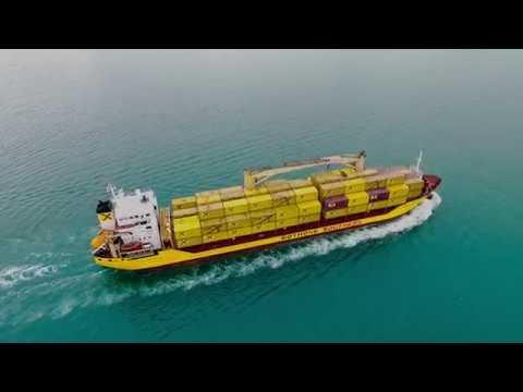 Gothong Southern's new ship (Dona Caroline Joy)