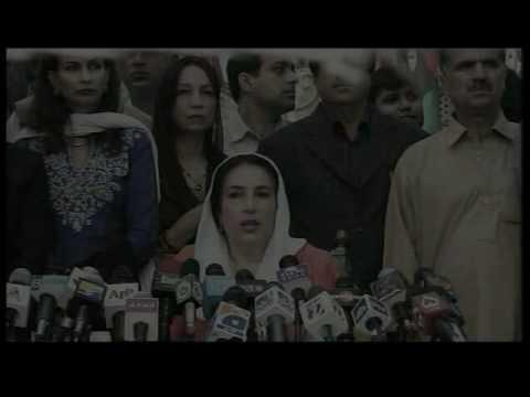 Main Baghi Hoon - Mohtarma Benazir Bhutto