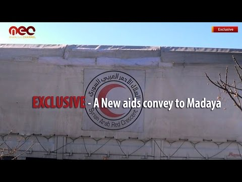 EXCLUSIVE - A New aids convey to Madaya