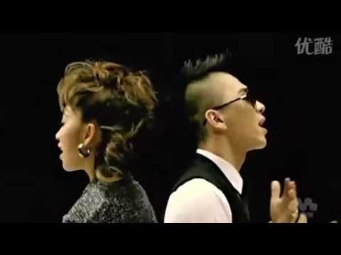 Thelma Aoyama Fall In Love Feat Tae Yang Youtube