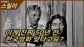 [주말의명화] 하녀와 해버린 주인 남자 (하녀 원작)