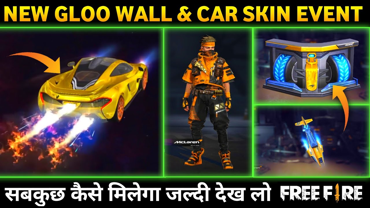 HOW TO GET NEW GLOO WALL SKIN & BUNDLE | NEW EVENT | NEXT TOPUP EVENT | MCLAREN ASCENSION CAR SKIN