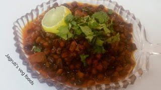 Lal Chora Nu shaak recipe in Gujarati/આવી રીતે બનાવો સરસને સ્વાદિષ્ટ લાલ ચોળાનું શાક/લાલ ચોળાનું શાક