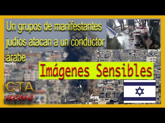 ISRAEL en GUERRA:  Judíos ATACAN a un Conductor ARABE 🚫 Advertencia: Imágenes Sensibles