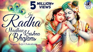 jai radha madhav jai kunj bihari very beautiful popular krishna bhajan full song