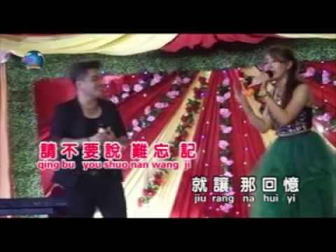 Wu Yan Di Jie Ju  Hen Hen & Lay Chui Ni