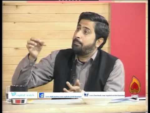 Capital Watch with Adnan Haider-Karachi Operation-Part#2