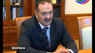 В Дагестан прибыл полпред Президента России в СКФО Сергей Меликов