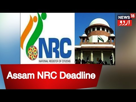 Assam : Ahead Of December 15 Deadline, Just 10.25 Lakh File NRC Claims in Assam